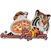 پیتزا ببر گرسنه