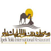 رستوران ایپک یولو
