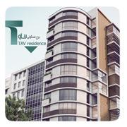 پروژه مسکونی مدرن و لوکس تاو
