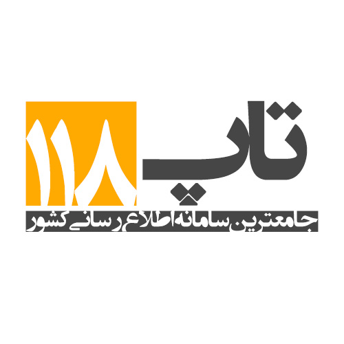 صنایع غذایی در تبریز