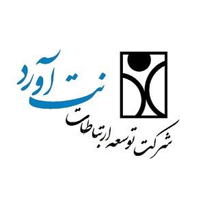توسعه نت آورد در تبریز