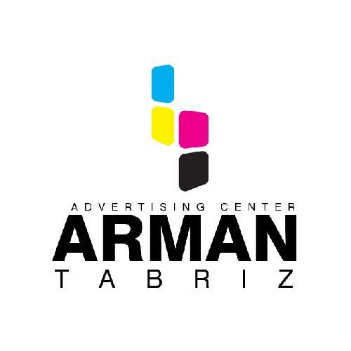 طراحی و گرافیک - تبلیغات در تبریز