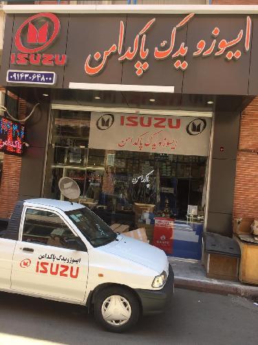 لوازم یدکی خودرو های سنگین  در تبریز