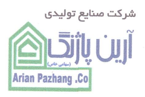 تولیددرب و پنجره های UPVC و آلومینیومی ترمال بریک در تبریز