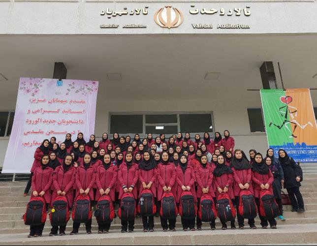 هنرستان تربیت بدنی تبریز در تبریز