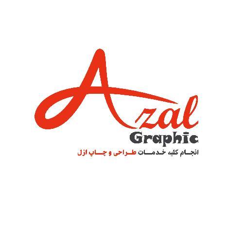 طراحی و چاپ ازل در تبریز