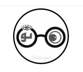 کلینیک اپتومتری و عینک نگاه نو  در تبریز