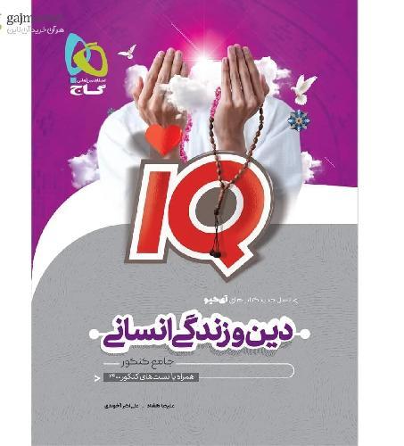 کتابسرای آفتاب در تبریز